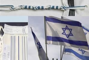 הרב ברוך הורוויץ- ציצית וישיבת ארץ ישראל
