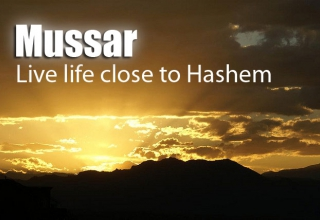 Mussar Living with G-d