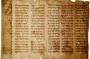 הסיפור שמאחרי המגילה - ע