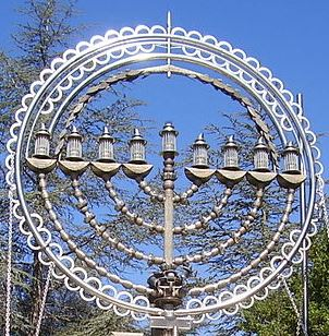 menorah design at mount herzl