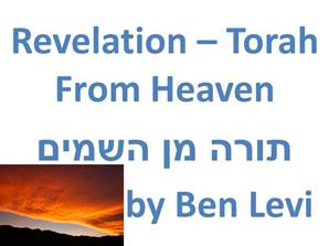 revelation-torah-from-heaven