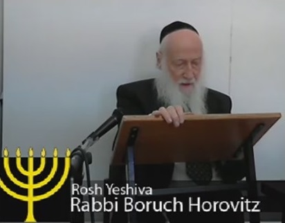rosh-yeshiva-and-dvar-symbol2