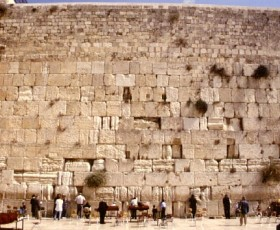 westernwall-280x230